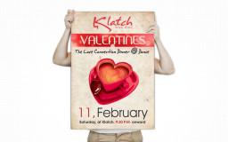 portfolio_design_work_valentine_day_poster_v4